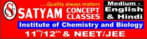 Satyam Concept Classes