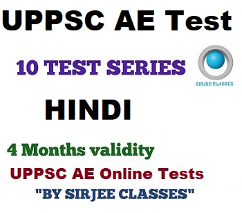 UPPSC AE HINDI Paper 1 Online Test Series