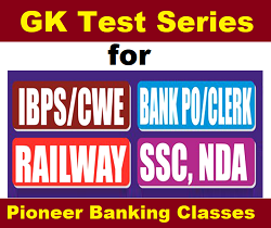 GK Online Test Series for SSC, Bank, Railway, UPSC, MPPSC